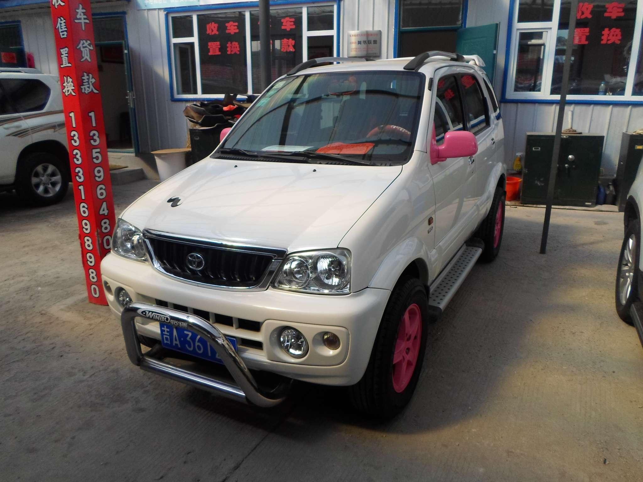 丰田- 吉林省华港旧机动车鉴定评估有限公司